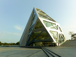 Shenzhen Tourist Information Centre