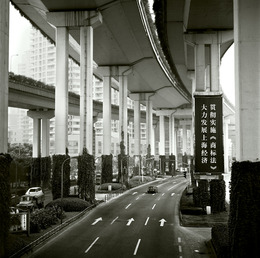 Shanghai Highways 2005