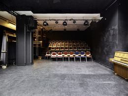 Mut Theater